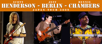 Henderson-Berlin-Chambers_2009.jpg